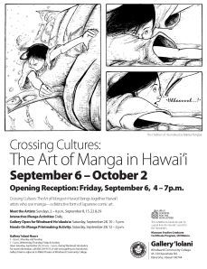 Art of Manga flyer